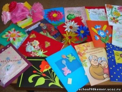Как сделать открытку для пожилых людей своими руками